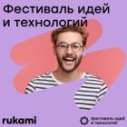 http://rukami74.ru/