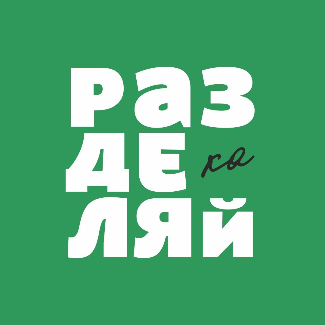Logo zelenoe